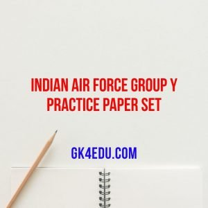 indian air force group y practice paper set