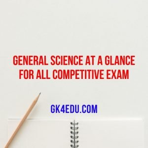 general science at a glance for all competitive exam