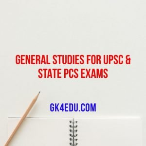 general studies for upsc & state pcs exams