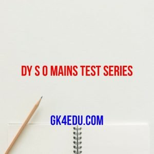 dy s o mains test series