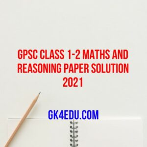 GPSC Class 1-2 Maths and Reasoning Paper Solution 2021