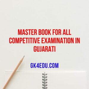 Master Book For all Competitive Examination